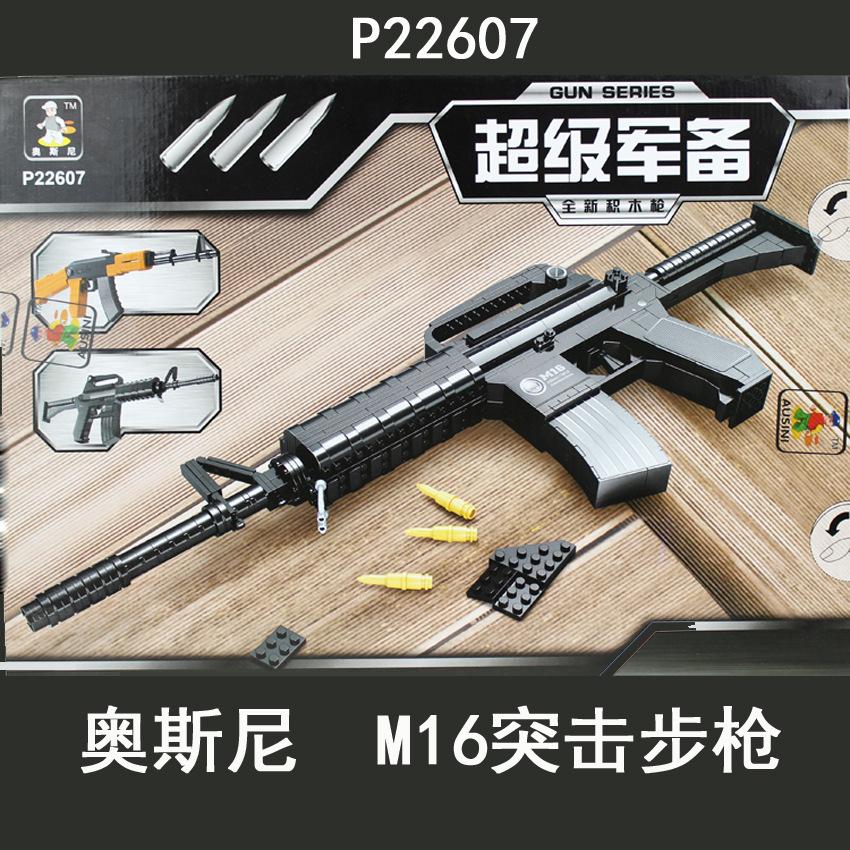 The latest] ausini blocks M16 assault rifle selling children's educational toys gun model building(China (Mainland))