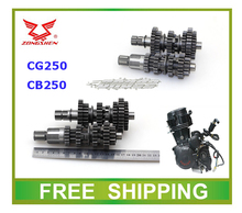 zongshen CB250 cg250 250cc countershaft main counter shaft cqr PITERSPRO GPX KAYO dirt pit bike atv accessories free shipping(China (Mainland))