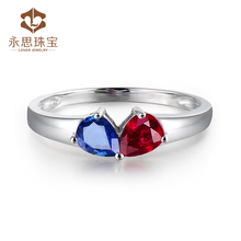 Wholesale& Retail Factory Wholesale Jewelry 18K White Gold Two Color Natural  Stone Sapphire Ruby Ring In Pear Cut 4x5mm WU299