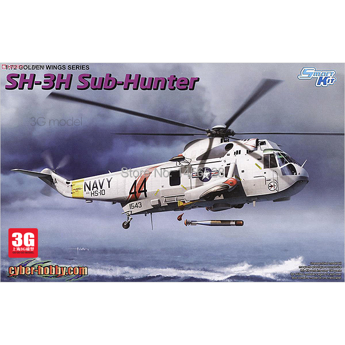 Dragon scale model 5114 scale aircraft SH-3H assembly Model kits scale models car building plastic scale helicopter model kits(China (Mainland))