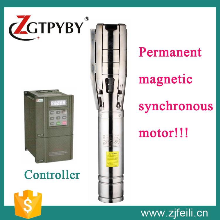 Bomba de água solar para a agricultura irrigação solar bomba solar submersíveis poço profundo bomba(China (Mainland))