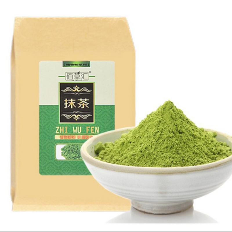 Premium japanese matcha green tea powder100% natural organic slimming tea for reducing weight loss +Free shipping(China (Mainland))