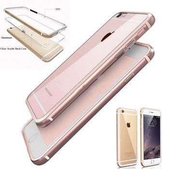 Etui plecki do iPhone 6 / 6S aluminium + sylikon cztery kolory