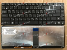 Buy New RU Russian Backlit keyboard ASUS U20 U20A UL20 UL20A 1201K 1201T 1201N Black Backlit Laptop Keyboard for $18.99 in AliExpress store