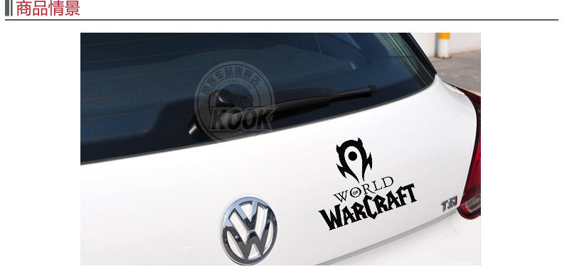 World of Warcraft WARCRAFT flag car stickers personalized car stickers car stickers reflective garland league game(China (Mainland))