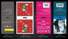 2000pcs Free shipping custom boxes tags food jam jar ID name cards sock packaging color printing price hang tags labels(China (Mainland))