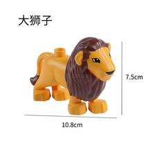 Mailackers Duplo animales dinosaurio Tyrannosaurus Rex ballena jirafa madre e hijo juguetes para niños bloque regalo de Navidad duplie(China)