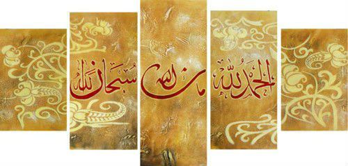 Free shipping 5 Panel Modern Large Canvas Wall Art Red Gold Islamic 100% Hand Printed Oil Painting Arabic Art No Frame(China (Mainland))