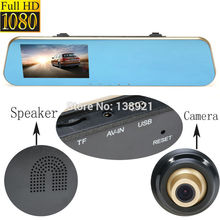 "4.3"" 1080P Rear View Mirror Car DVR Vehicle Camera Dash Cam Video Data Recorder(China (Mainland))"