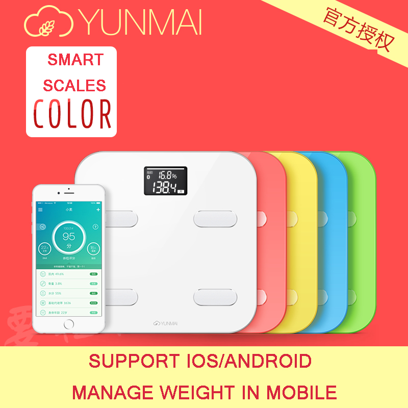 2015 New Arrival Yunmai scales Bathroom Scales Smart Scale Bluetooth Electronic Digital Weight Body Fat And Water Conten(China (Mainland))
