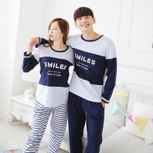 2015 New Autumn Winter Men's Pajamas Set Cotton Casual couple pijamas Long-Sleeve sexy pajamas for men leopard cute mens pajamas(China (Mainland))