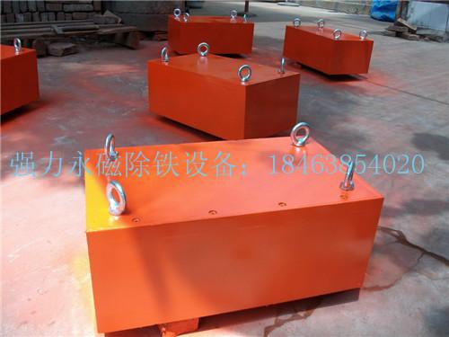 Conveyor belt magnetic separator hanging 400 * 300 * 200 coal plants plastic brick sand mining big magnet(China (Mainland))
