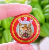 Retail tiger balm essential balm for treatment of influenza cold headache dizziness