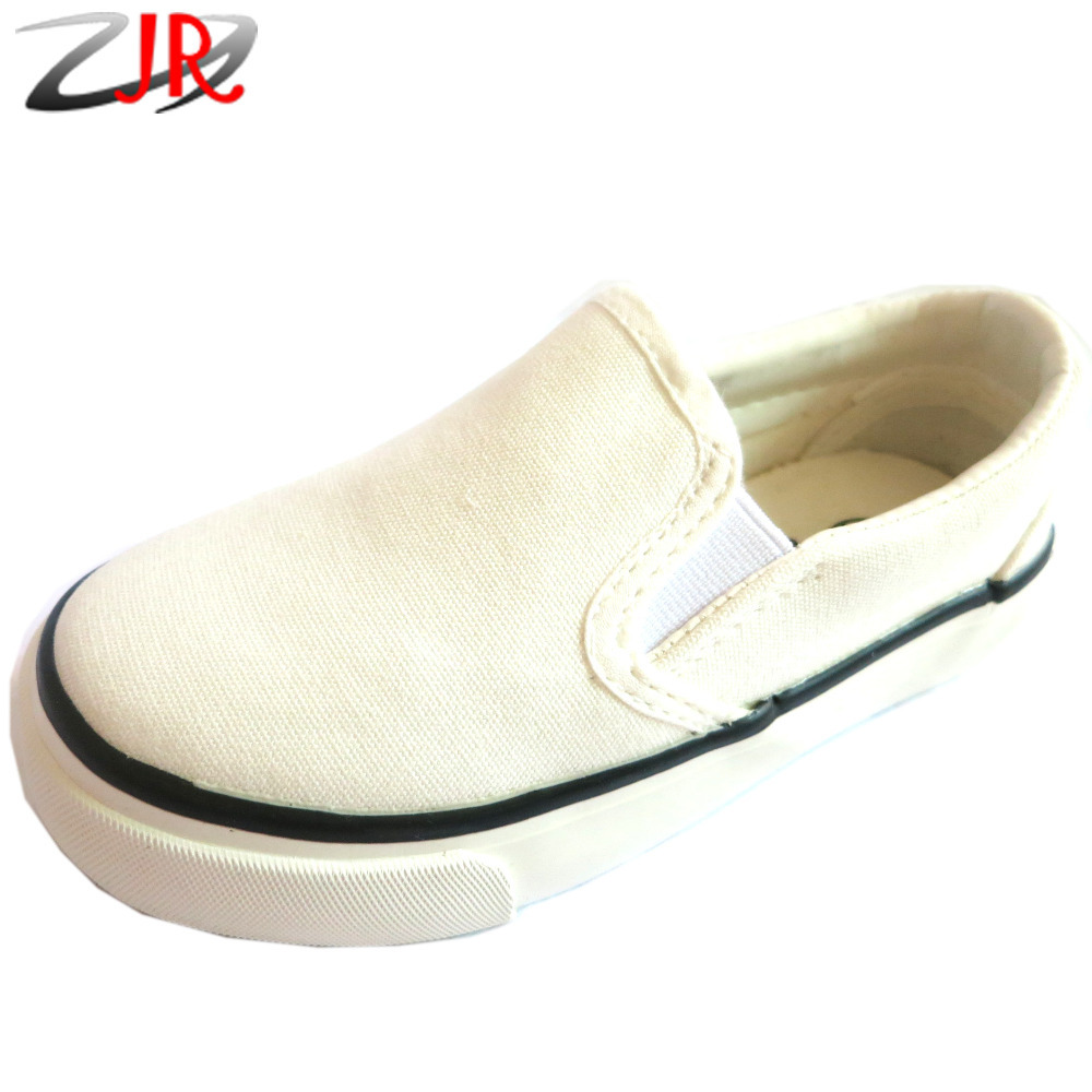 A canvas slip-on is ideal for kids who are on the go. They can simply put on some socks, slip on their shoes and they are ready for fun. Comfortable enough to wear all day and durable enough for even the most active child, these shoes are made to last.