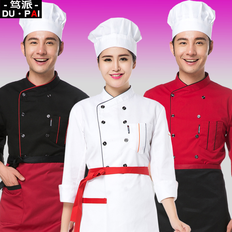 Chef jacket Sushi chef uniform Pastry pastry overalls Chef coats(China (Mainland))