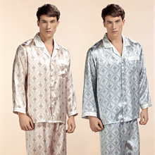YIER Brands Mens Pyjamas Men 100%Silk Mens Silk Satin Pajamas Set Pajama Pyjamas Sleepwear Set Loungewear L,XL,2XL Perfect Gifts(China (Mainland))