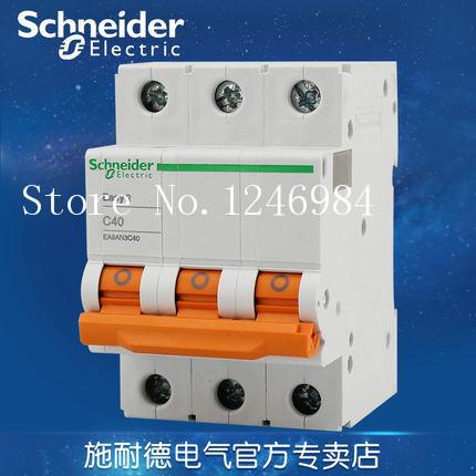 [СА]Шнайдер выключатель воздушный выключатель трехфазный 380В 3Р C40A открытое пространство EA9AN3C40--5 шт/много