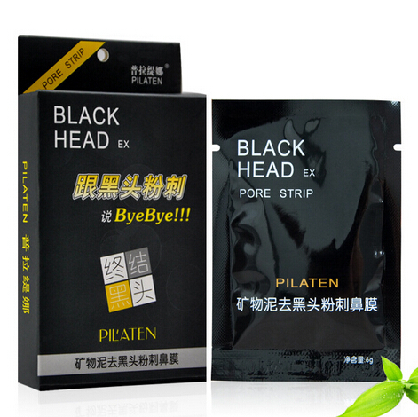 where can you buy deep cleansing black mask