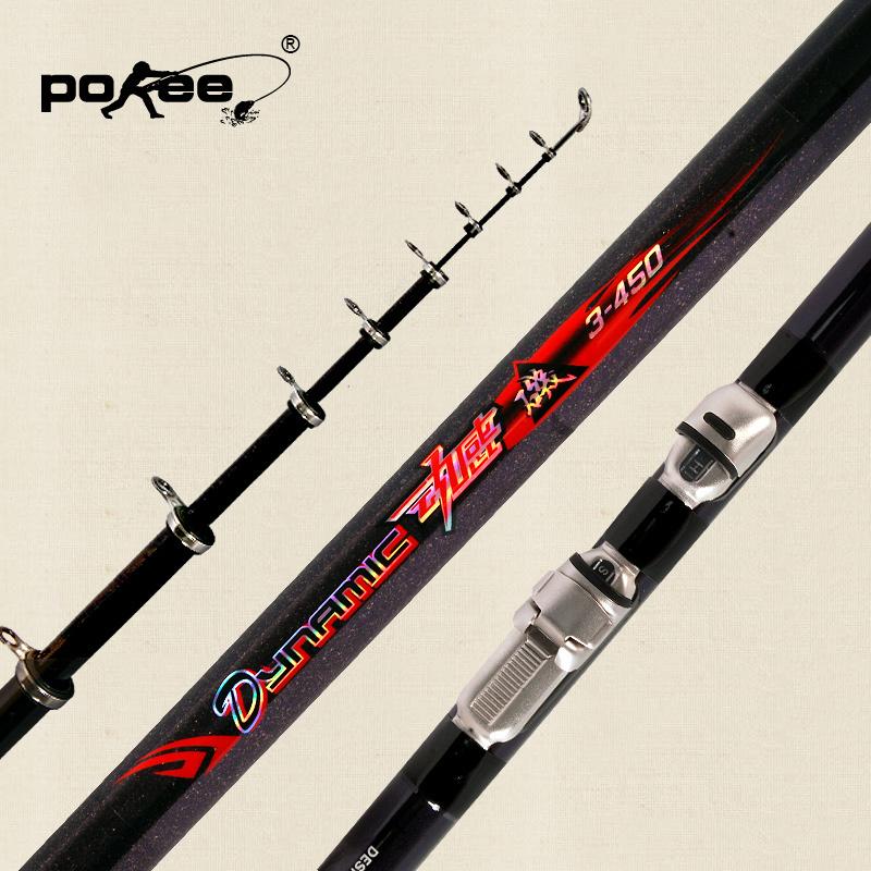 Pokee brand high density telescopic fishing rod for Best fishing pole brands