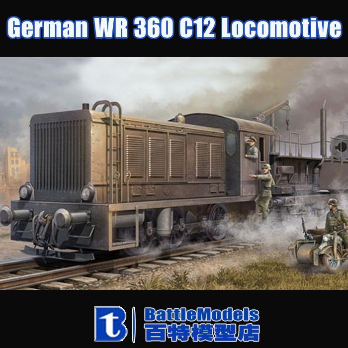Фотография Trumpeter MODEL 1/35 SCALE  military models #00216 German WR 360 C12 Locomotive plastic model kit