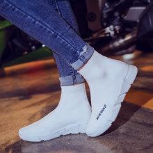 Superstar Yüksek Top Rahat Kadın Ayakkabı Espadrilles Bahar Sonbahar kadın Takozlar ayakkabılar günlük ayakkabılar(China)