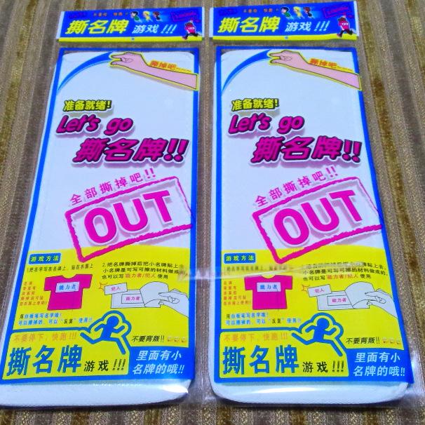 Run Games Names Game Running Man Physical