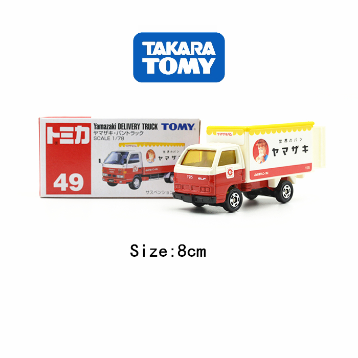 1pc Tomy 49 CAR Cargo Japan Project Yamazaki DELIVERY TRUCK Open Door Super 1/78 Toy Classic 8cm Mini ABS Metal BOY GIFTS(China (Mainland))