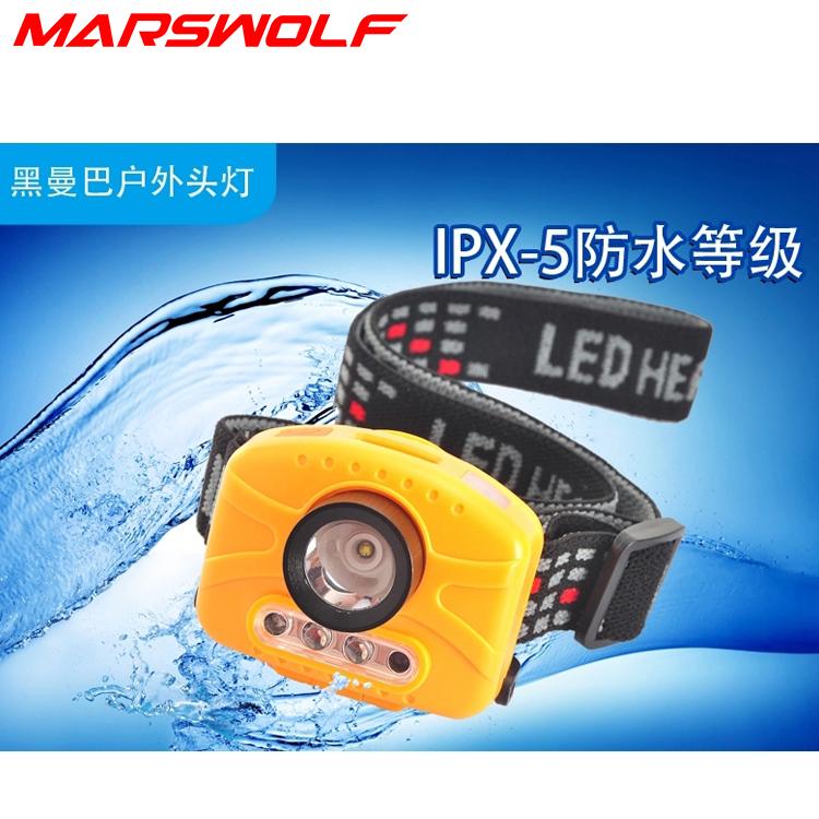 retail & outdoor camping waterproof 3*AAA 7 LED headlight/Headlamp/head torch/flashlight,swimming headlamp - Marswolf store