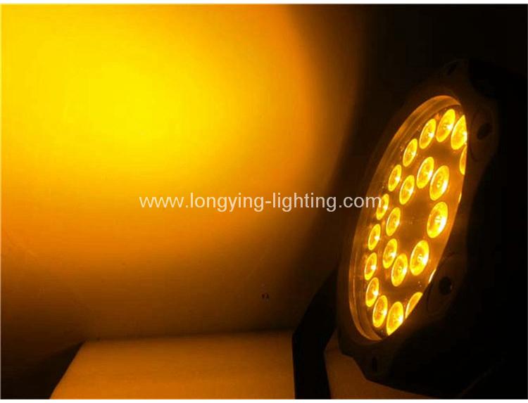 24pcs 5in1 led par outdoor light (3).jpg