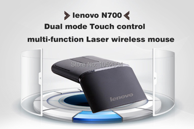 100% original New Lenovo N700 Wi-Fi 2.4GHz & Bluetooth 4.0 Dual Mode Mouse Laser Pointer in Two Color with 1 Year Warranty(China (Mainland))