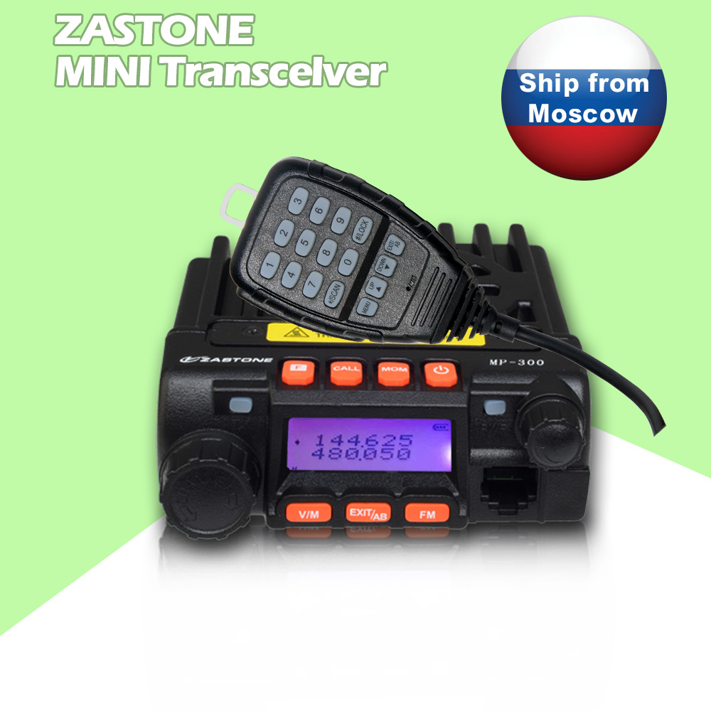 Mini Transceiver ZASTONE MP300 20W Powerful Mobile Radio Dual Band Car Radio VHF/UHF 136~174/400~480MHZ Car radio(China (Mainland))