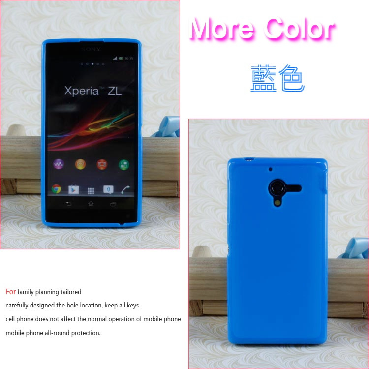 Jelly Soft Case Sony Xperia ZL L35h filp cover capa cases l35h - Hongkong NO.1 store