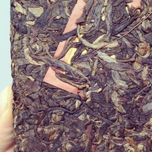 New Arrival Daoshenggen 2007yr bulang mountain king tea brick tea yunnan 250g Raw Brick Puerh tea