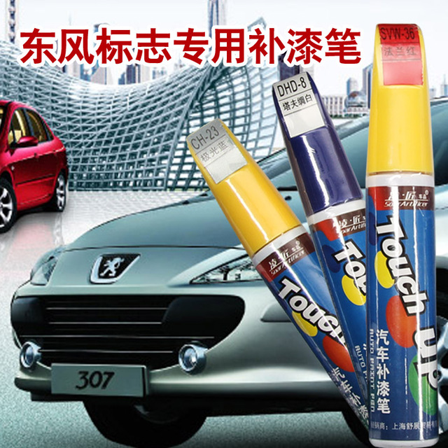 Special car up painting the mark 206 207 307 308 408 508 paint pen