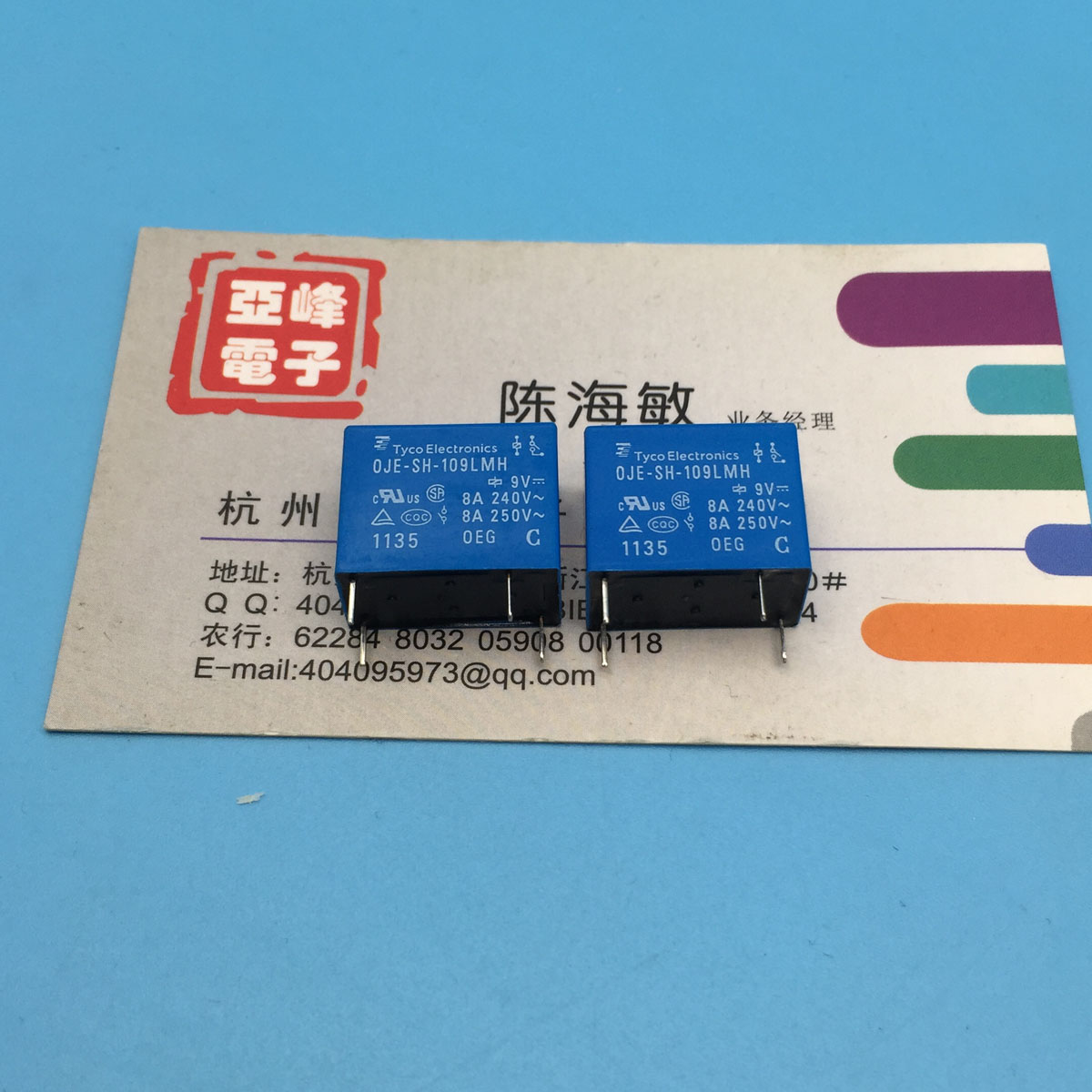 Free Delivery. OJE - SH - 109 LMH new original relay 9 VDC a set of normally open 8 a250vac 4 feet(China (Mainland))