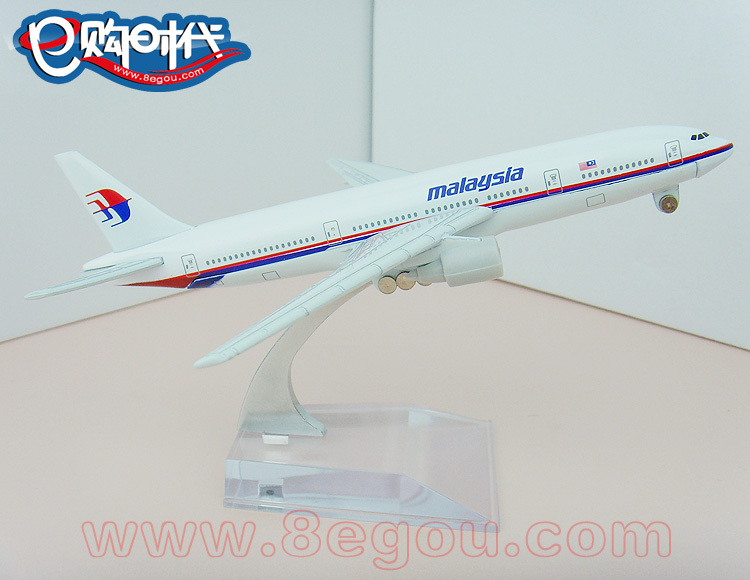 Boeing 777 plastic engine 16cm alloy metal model aircraft airplane model AIRLINES PLANE MODEL(China (Mainland))