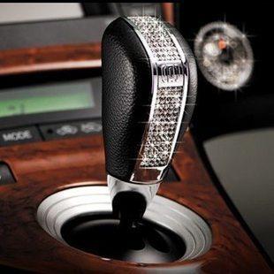 Dad gear head refires gear head car gear head diamond shift lever