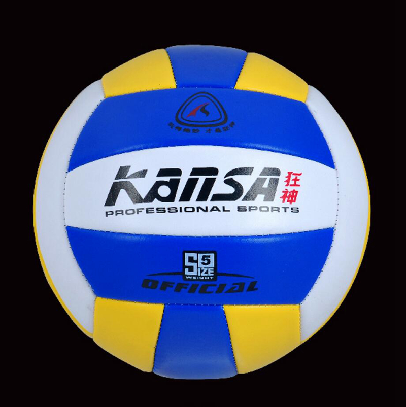 Top Outdoor Sand Beach Volleyball Game Ball Thickened Soft PVC Volley Ball Match Training Volleyball Ball Size 5(China (Mainland))