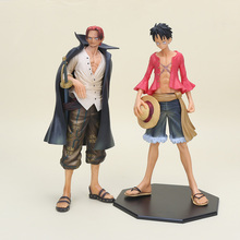 Buy 25cm Japan Anime One Piece Action Figure 2 years Monkey D Luffy shanks Master Stars Piece PVC figure action toys for $11.94 in AliExpress store