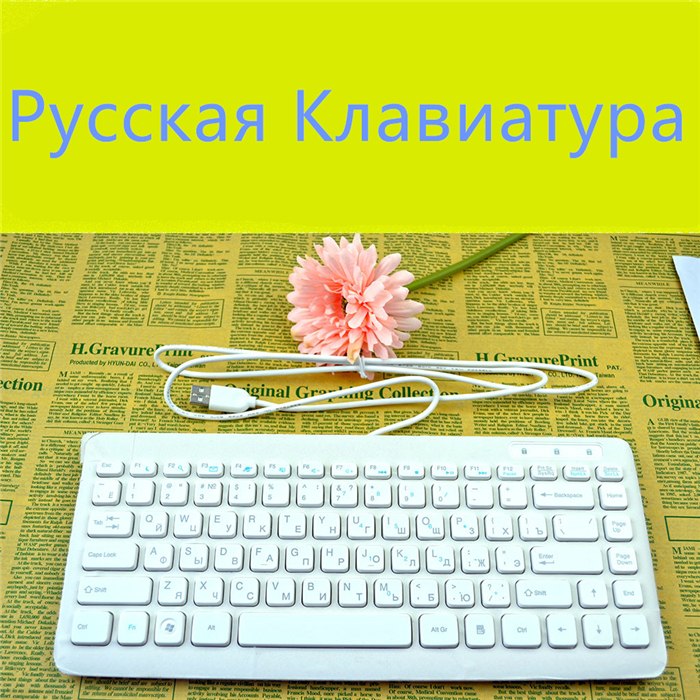 Russian Version Teclado Gamer Dota 2 Computer Gaming Keyboard Russian teclado inalambrico Mini Keyboard Pratos Teclado 7037(China (Mainland))
