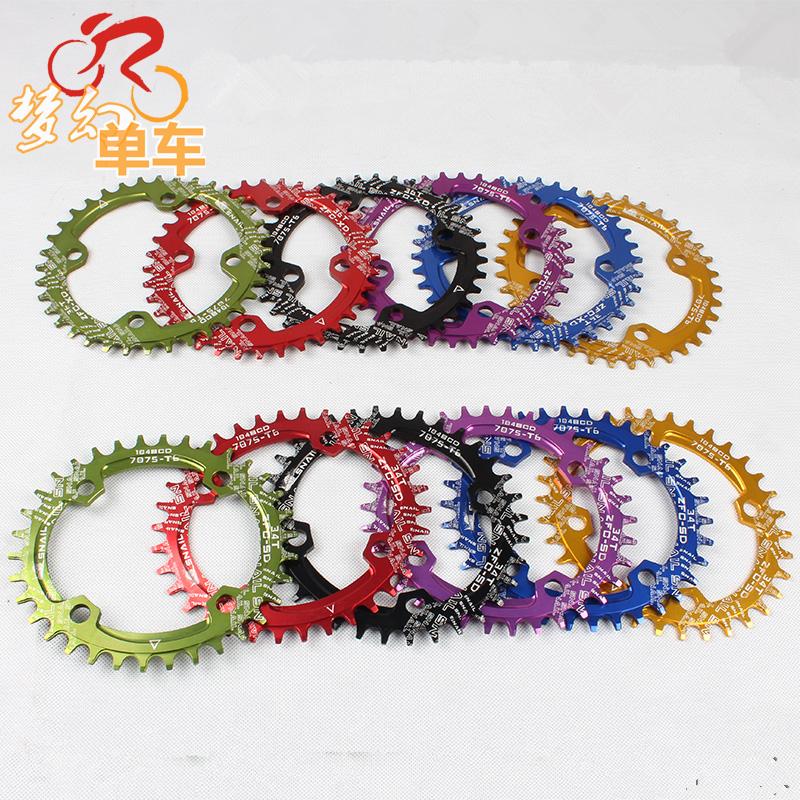 Велосипедный шатун и передняя звездочка из Китая