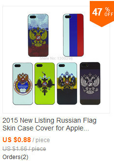 2015 New Listing Russian Flag Skin Case Cover for Apple i Phone iPhone 5C