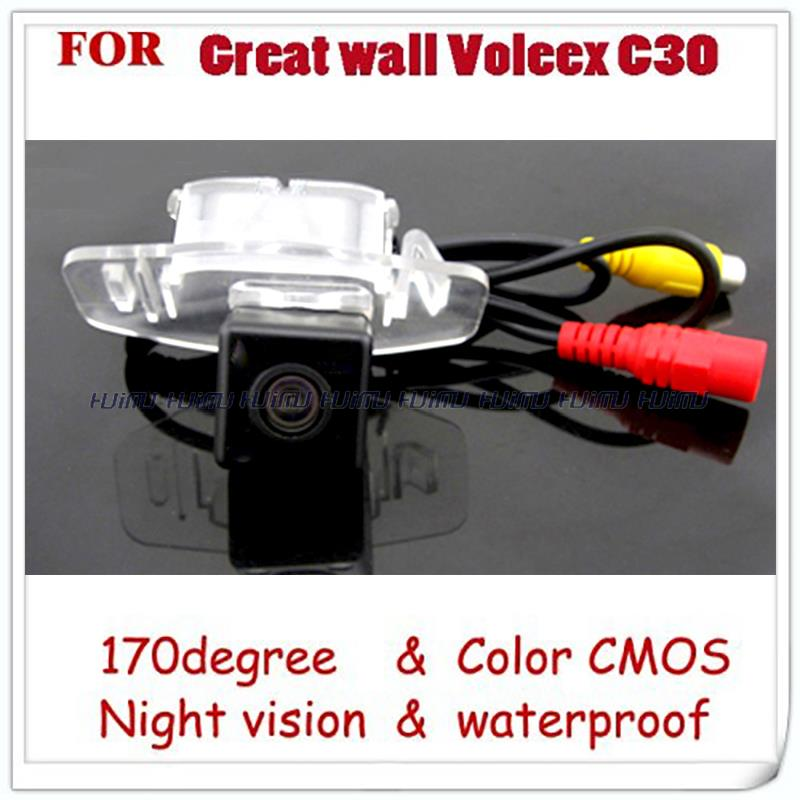 wired wireless car Rear View camera Reversing paking assist for Great wall voleex C30 2010-2013 year night vision(China (Mainland))