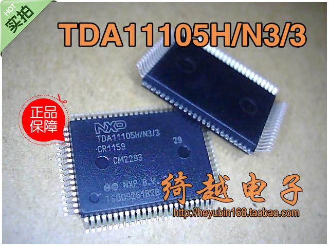2 pcs New original LCD TV TDA11105H/N3/3 video chip Free shipping(China (Mainland))