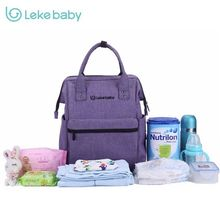 Buy Brand Baby Bag Fashion Nappy Bags Large Diaper Bag Backpack Baby Organizer Maternity Bags Mother Handbag Baby Nappy Backpack for $33.12 in AliExpress store