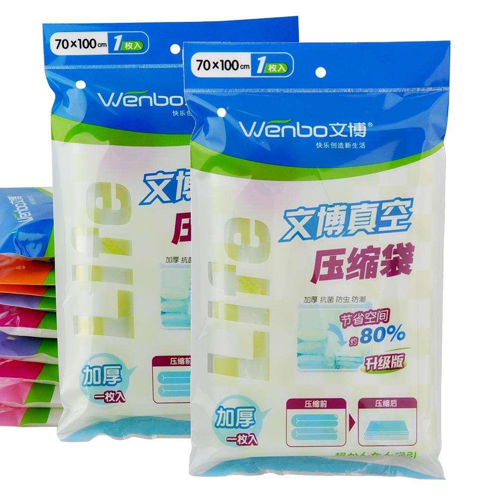 2pcs/lot Wardrobe Clothing Eco-friendly Folding Stocked Hot Product Vacuum Storage Compressed Bag Organizer Space Saving(China (Mainland))