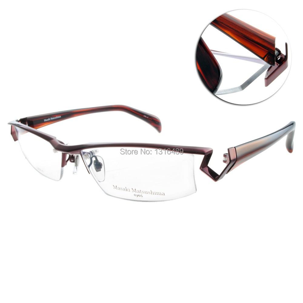 Rimless Eyeglass Titanium Frames : MF1115 Masaki Matsushima optical frames 2014 new brand ...