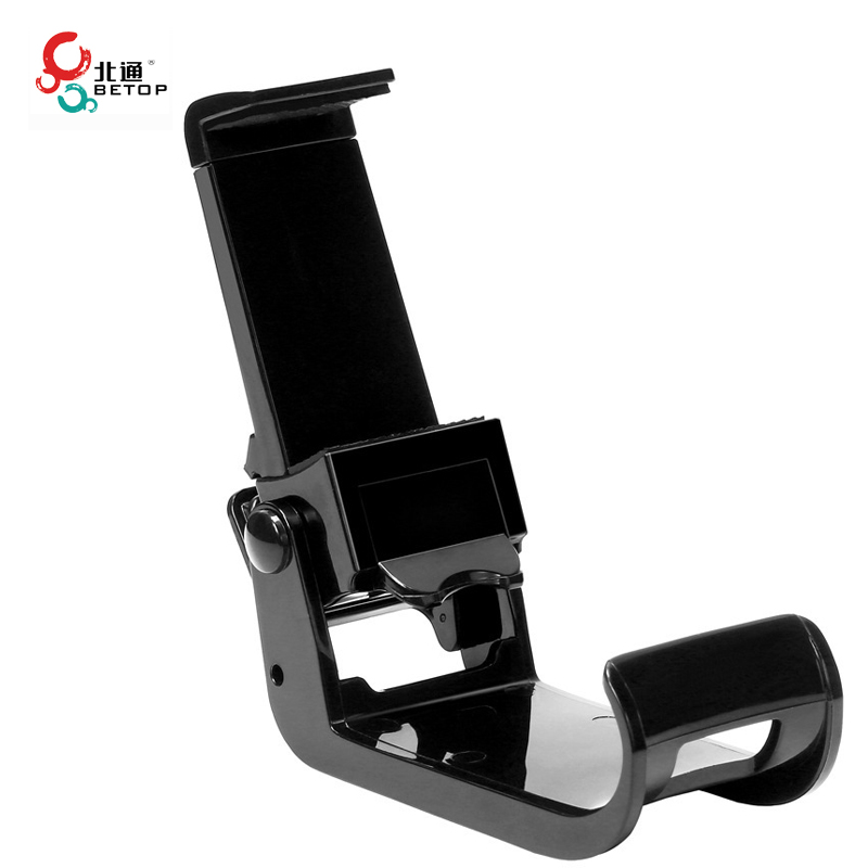 NEW High Quality BTP-2085H Curved Asuras NE SE Wireless Game Controller Cell Mobile Phone Smart Clip Holder(China (Mainland))