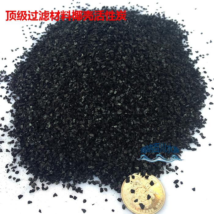 Уголь для фильтра воды