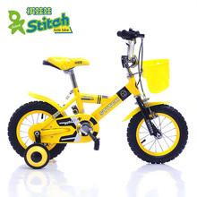 wholesale kids bike